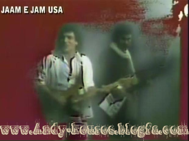 ویدئوی خیلی قدیمی از bاندی کوروس/b